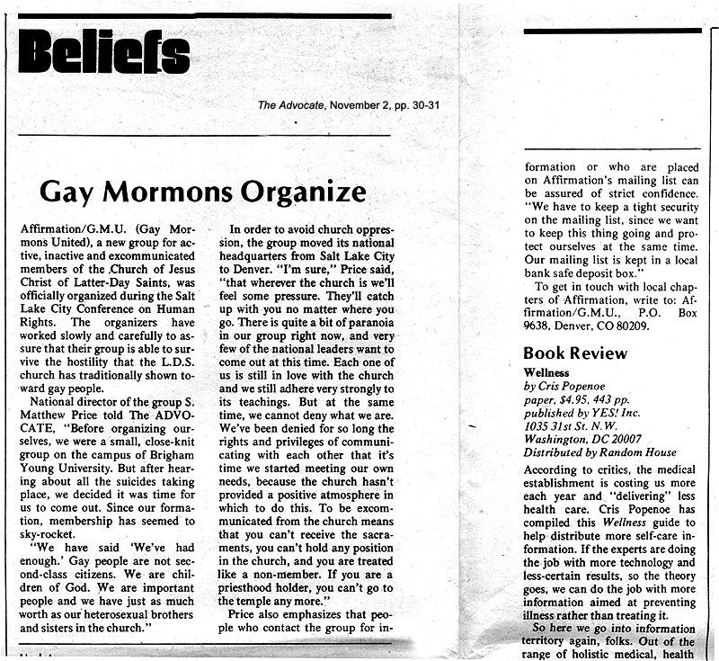 Robert kunzig homosexuality statistics